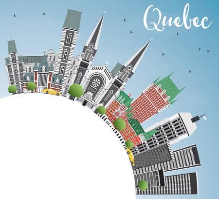 Comment choisir une agence web au Québec?
